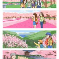 東武春の旅
