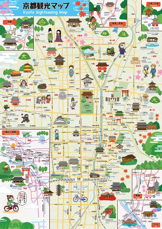 マップ 京都 観光
