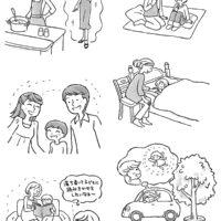 NLP子育て